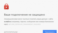 net::err_certificate_transparency_required